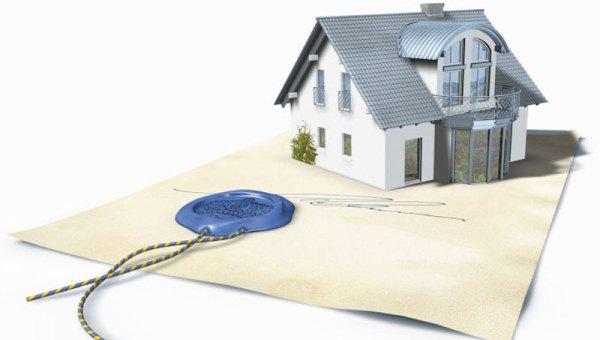 Оформление прав собственности на недвижимость.