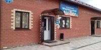 Одноэтажное здание магазина. ул. Смольная, 2