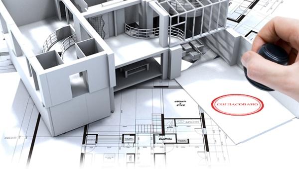 Согласование перепланировки квартир, комнат, жилых домов.